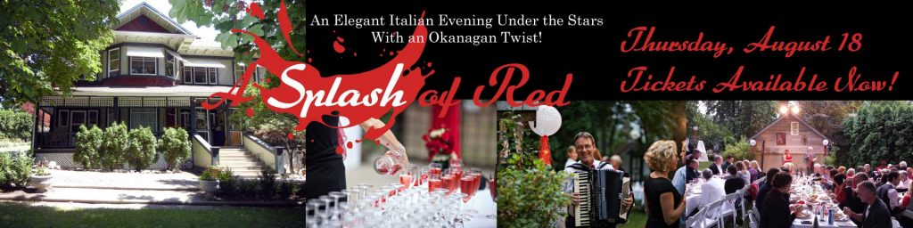 A Splash of Red 2016