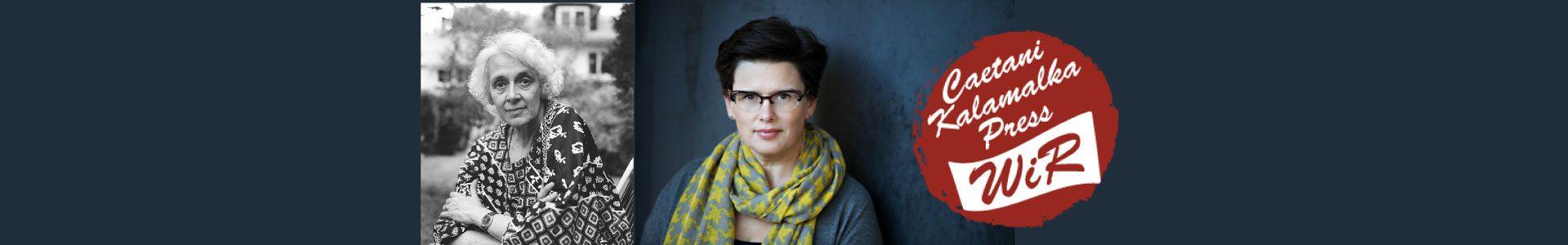 Janet Munsil, Caetani Stores