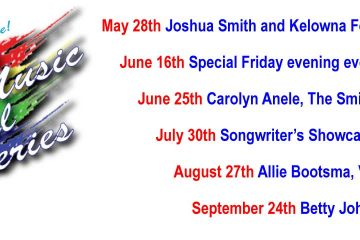 Summer Music Series 2017